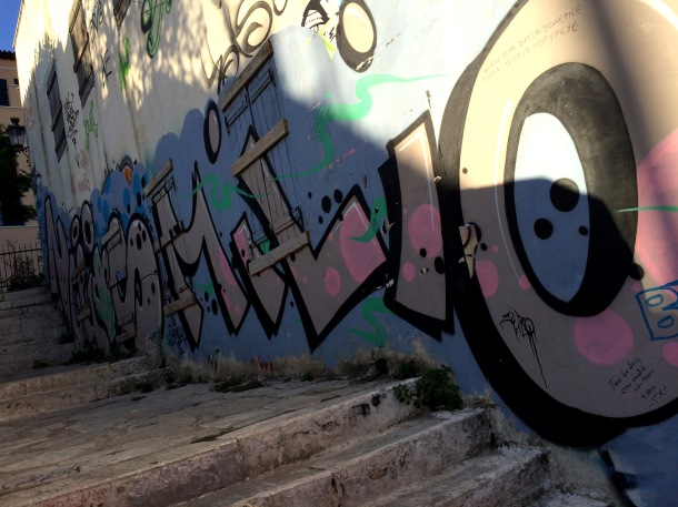 athens12
